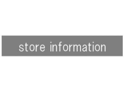 ジュエリーのオーダー・リフォームスペシャリティストア『aidect DOM大宮店』がフランス・パリ郊外にある小さなアトリエから着想をえたデザインのあたらしいストアとしてリニューアルオープン!