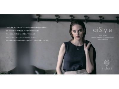 aistyle 2019 A/W Melee Diamond & Colored Stones New Collection