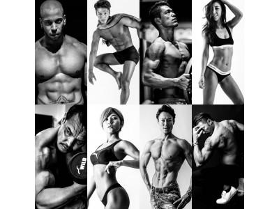 12人のフィットネスモデルたちのスーパーボディ作品を出展!4月5日より代官山ヒルサイドテラスにてモノクロ写真展が開催されます
