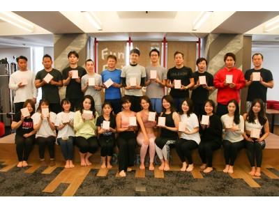 『THE BOUTE(ザ・ボーテ)』YOGAイベントで、20人を超える参加者と一緒に朝YOGAを楽しんでみた!