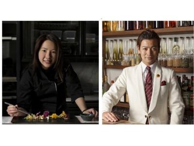 ジャニス ウォン x 鹿山博康 一夜限りのコラボレーションディナー開催決定!