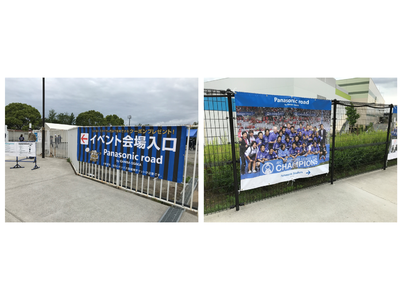 ガンバ大阪オリジナルデザイン完全ワイヤレスイヤホン「RZ-S50W」をクラウドファンディング型ECサイト「TAMATEBA」で期間限定販売中。