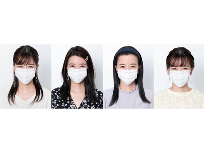 """マスク生活の落とし穴=""""地味見え""""問題とは? メイク効果が発揮できず、見た目の華やかさがダウン… 脱""""地味見え""""のコツは、マスク着用時の「髪型」にアリ!"""