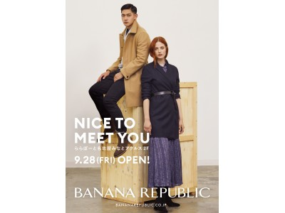 バナナ・リパブリックららぽーと名古屋みなとアクルス店オープンのお知らせ