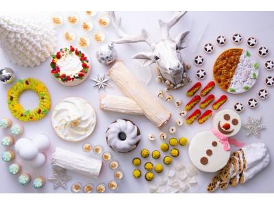 【真っ白なクリスマスの世界をスイーツで】「スノー&ホワイト」スイーツビュッフェ&アフタヌーンティー