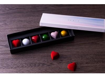 【コンラッド大阪】バレンタイン限定チョコレートボンボン・ブーケBOX