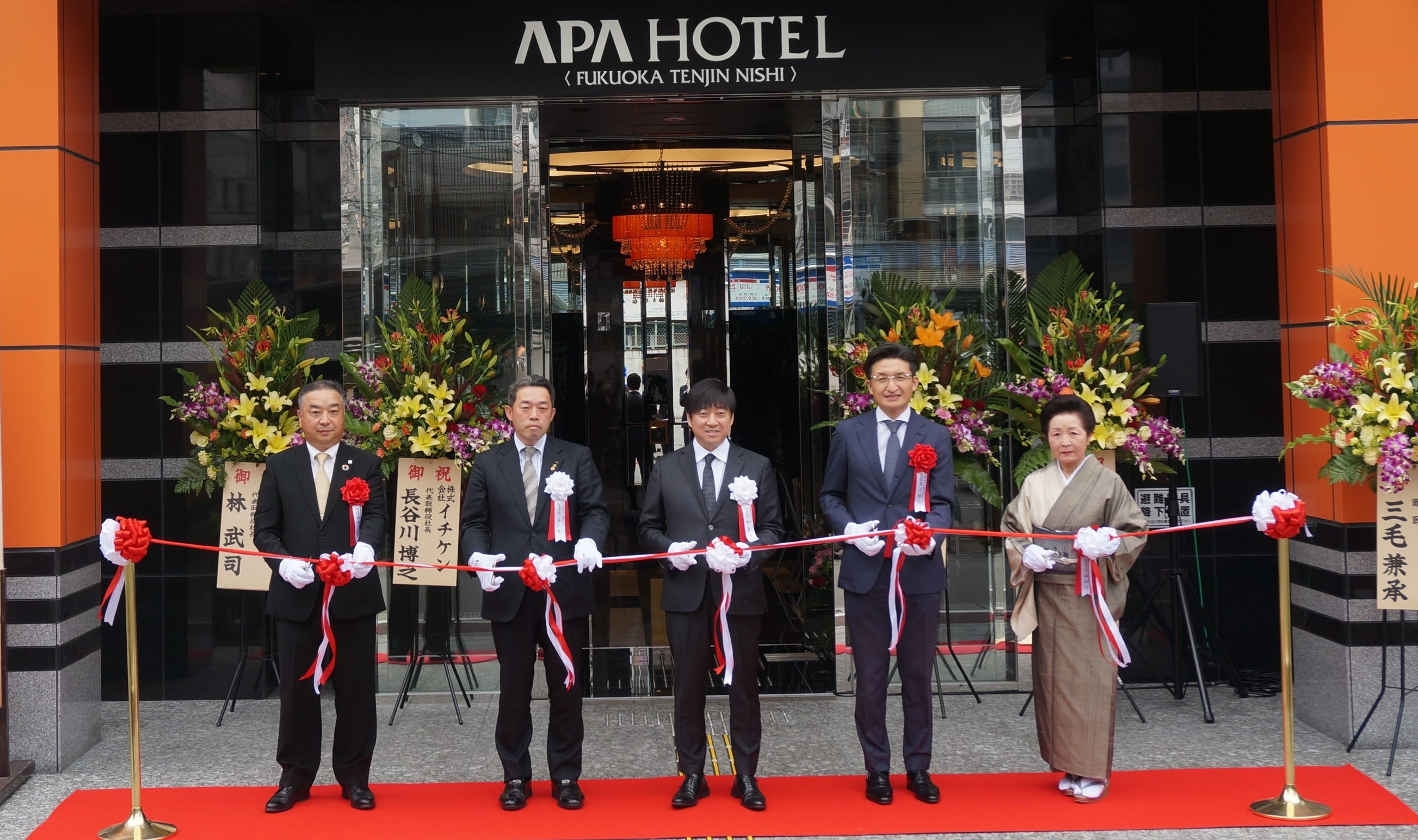 TKP、福岡・天神エリアに九州2棟目のホテルを建設し、本日開業! 「アパホテル〈福岡天神西〉」~2020年5月25日 開業記者発表~