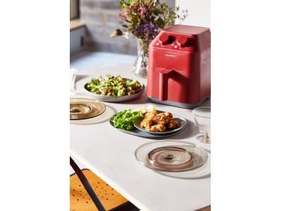 調理家電ブランド「recolte(レコルト)」油を使わない揚げ物から、オーブン料理までお任せ!1台5役のノンフライ調理家電[エアーオーブン]を新発売!