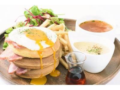 microcosmosランチタイム限定商品【グリルベーコンとチーズメルトパンケーキ】