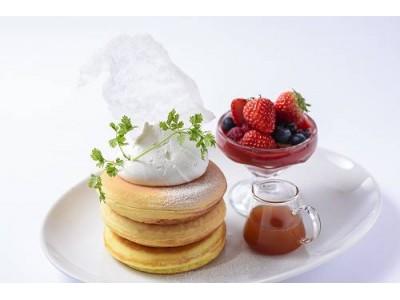 グルテンフリーのフレッシュベリーと米粉のパンケーキ新発売!!