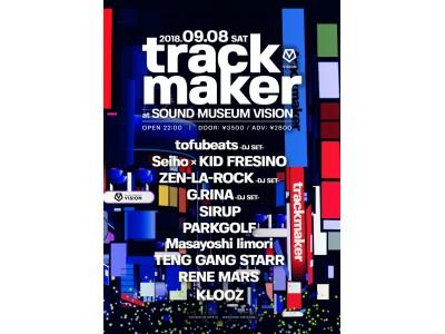 tofubeats、Seiho×KID FRESINOといった豪華ラインナップが勢揃い! 至極の宴、trackmakerを渋谷VISIONで開催!