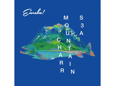 パリよりS3AことMax Faderと、イタリアはミラノで産声をあげたプロジェクトJaxx Madicineが、Eureka!へ登場