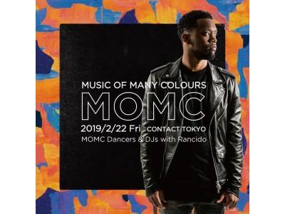 アムステルダムよりRancidoが、ダンスミュージックのもつ力強さを体現するパーティMusic Of Many Coloursへ登場!