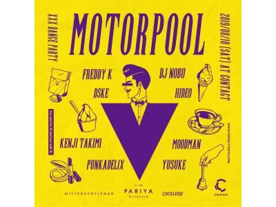 イタリアのベテランDJ、Freddy Kと、日本のテクノ・シーンを代表するDJ NobuがMOTORPOOLへ登場!