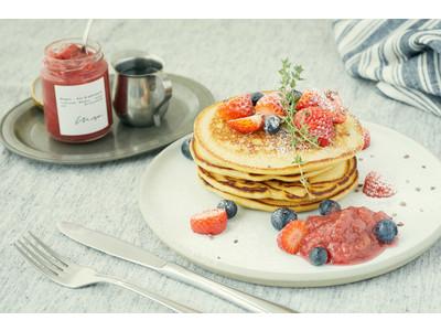 GARDEN HOUSE、新たにグルテンフリーパンケーキミックスを発表