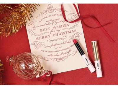 「オペラ シアーリップカラー N」から、クリスマス限定カラーを発売。星のラメを閉じ込めた、透明感あふれる特別な赤リップ。