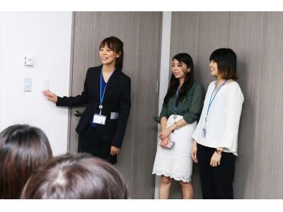 女性の未来を輝かせる 株式会社アウローラが中途採用向け説明会を実施