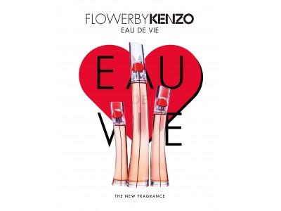 『フラワー バイ ケンゾー』シリーズより、歌のように生きる愛の香り「フラワー バイ ケンゾー オーデヴィ オーデパルファム」が2019年3月15日(金)数量限定発売。