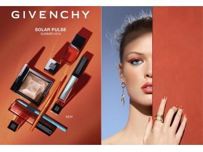 """ジバンシイより、真夏の太陽と空をイメージした情熱的なサマー コレクション、""""Solar Pulse  - 太陽の鼓動 -""""が2019年5月1日(水)限定発売!"""