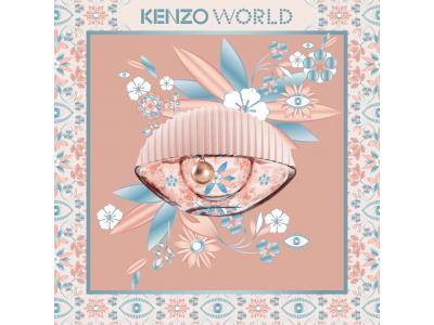 『ケンゾー ワールド』シリーズより、ミストフレグランスと特別なデザインをまとった限定パッケージのオーデトワレが2019年6月1日(土)数量限定発売