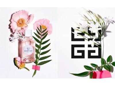 ジバンシイより、花々の朝露のようにフレッシュで繊細なフレグランス、「オーデ ジバンシイ ロゼ オーデトワレ」が2019年7月5日(金)全国発売。