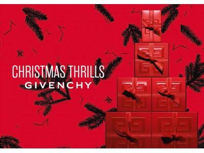 ジバンシイより、クリスマス シーズンを彩る限定コフレが登場。