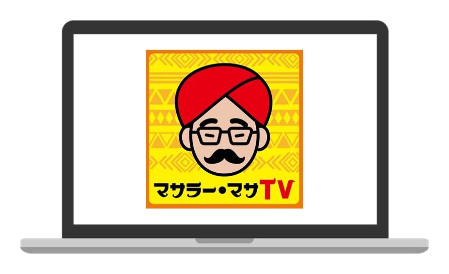 """インドの""""今""""をお届けするYouTubeチャンネル『マサラー・マサTV』開設"""