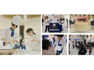 クチコミで大人気!3月1日(水)新発売「バウンシアボディソープ」の濃密泡を体験!
