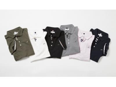「THE SHOP TK(ザ ショップ ティーケー)」 ポリジン加工のポロシャツ、Tシャツ、シャツを発売 ~盛夏の着こなしを快適に~