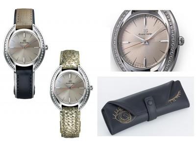 「グランドセイコー」から「HIROKO HAYASHI」コラボ限定モデル腕時計 ~11月9日(金)、全国のグランドセイコーマスターショップで発売~