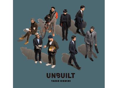 次世代のビジネスマンに、時間・空間・コストを合理化したスマートな働き方を提案するD to Cサービス「UNBUILT TAKEO KIKUCHI (アンビルト タケオキクチ)」 デビュー