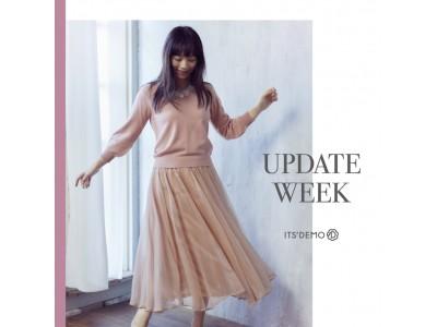 人気モデル由布菜月さんとファッションを春物にアップデート♪「イッツデモ」が『UPDATE WEEK』開催!!