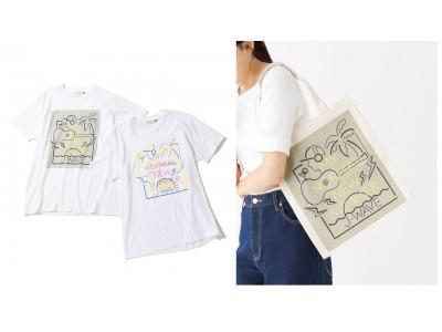 「オペーク ドット クリップ」×「J-WAVE」×「GOOD ROCK SPEED」 J-WAVE 夏のキャンペーン「MY NORMAL NEW SUMMER」 トリプルコラボレーションTシャツを発売