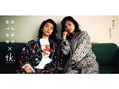 「tk.TAKEO KIKUCHI (ティーケー タケオキクチ)」メンズコスメブランド「BOTCHAN」とのコラボ商品  2月10日(水)発売!
