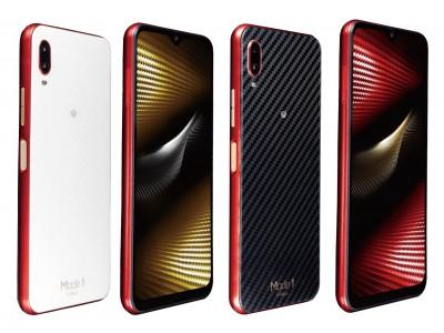 +Style、6.3インチのノッチ付きディスプレイに指紋認証とデュアルカメラを搭載した3万円強のスマートフォン「Mode1 RR」を発売