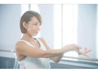 元宝塚歌劇団星組トップスター柚希礼音さん出演の「パーフェクトワン」新CMが9月5日(水)よりエリア限定で放映開始。