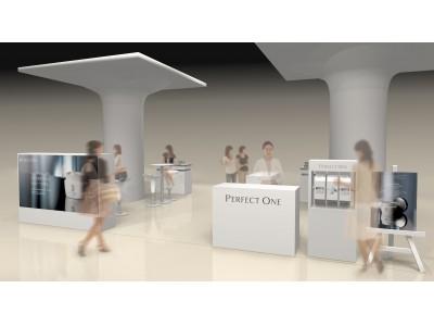 《期間限定》福岡空港免税店とJapan Duty Free GINZAにパーフェクトワン ショップをオープン