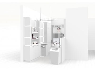 4月26日(金)「パーフェクトワン 小倉井筒屋店」がリニューアルオープン