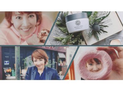 女優 柚希礼音さん出演の「パーフェクトワン」第2弾 エリア・期間限定CMが9月19日(木)より放映開始。