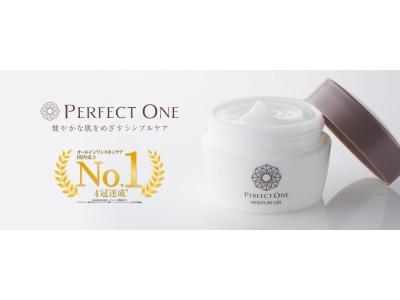パーフェクトワンが、モイスチャー部門・オールインワン部門で国内売上No.1を獲得!