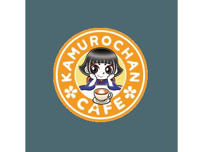 ご当地キャラクター『カムロちゃん』がおもてなし!カムロちゃんコラボカフェを開催!(10/1~12/27、千葉県佐倉市)