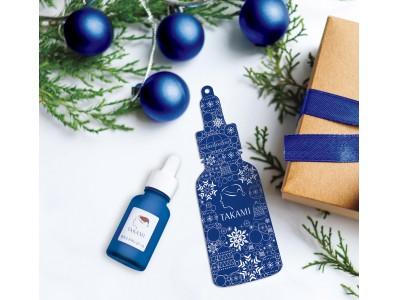 ドクターズコスメブランド「タカミ」 初の路面店「TAKAMI GINZA」にて限定セットを先行発売 ~サンタデザインのクリスマス限定アイテムも~