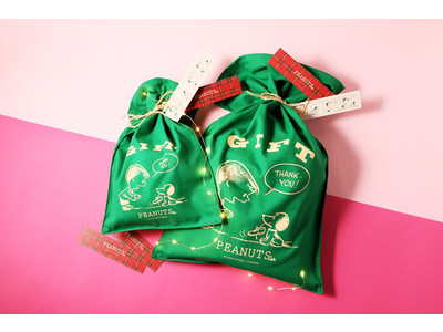 今年のクリスマスギフトは「PEANUTS Cafe」で決まり!スヌーピーがプリントされたギフトバッグに限定カラーが登場!