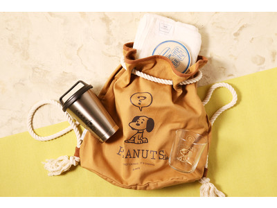 【数量限定】PEANUTS Cafeの今しか買えない<2021 LUCKY BAG>が登場!スヌーピーの新作限定バッグ付き。