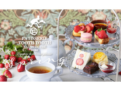 苺のプチタルトに、苺のエクレール、苺のフルーツサンド!苺づくしのアフタヌーンティーが登場♪神戸の洋菓子屋「PATISSERIE TOOTH TOOTH」で春のティータイムを。