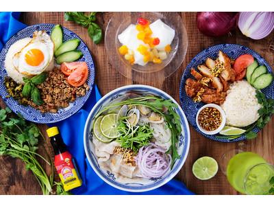 春のランチは彩り鮮やか『アジアン食堂』。カオマンガイ、ガパオライス、フォーなど3月16日からグランフロント大阪「BBQ33」で。