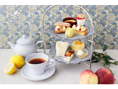 桃のプティスイーツが、色々と楽しめる!桃のアフタヌーンティーや、白桃のパルフェが登場。神戸生まれ、神戸育ちの洋菓子屋「PATISSERIE TOOTH TOOTH」より2021年7月20日登場!