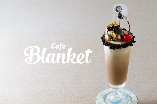 """六本木のスヌーピーミュージアム内「Cafe Blanket」にて8/22(火)から、新しい期間限定フロート""""ピッグペン""""が登場します!"""