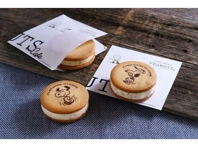 中目黒「PEANUTS Cafe」のテイクアウトメニューに、スヌーピーのアートが入った、アイスサンドクッキーが新登場!数量限定!