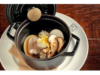 秋のごちそう『鱧×松茸』を味わう!広尾・魚料理専門ビストロ「ビストロ シロ.」で秋鱧を使った新メニューがスタート!